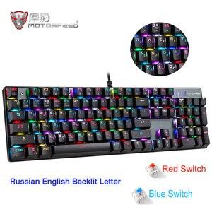 Image 1 - Motospeed CK104 משחקים מכאני מקלדת רוסית אנגלית אדום מתג כחול מתכת Wired LED עם תאורה אחורית RGB אנטי Ghosting עבור גיימר