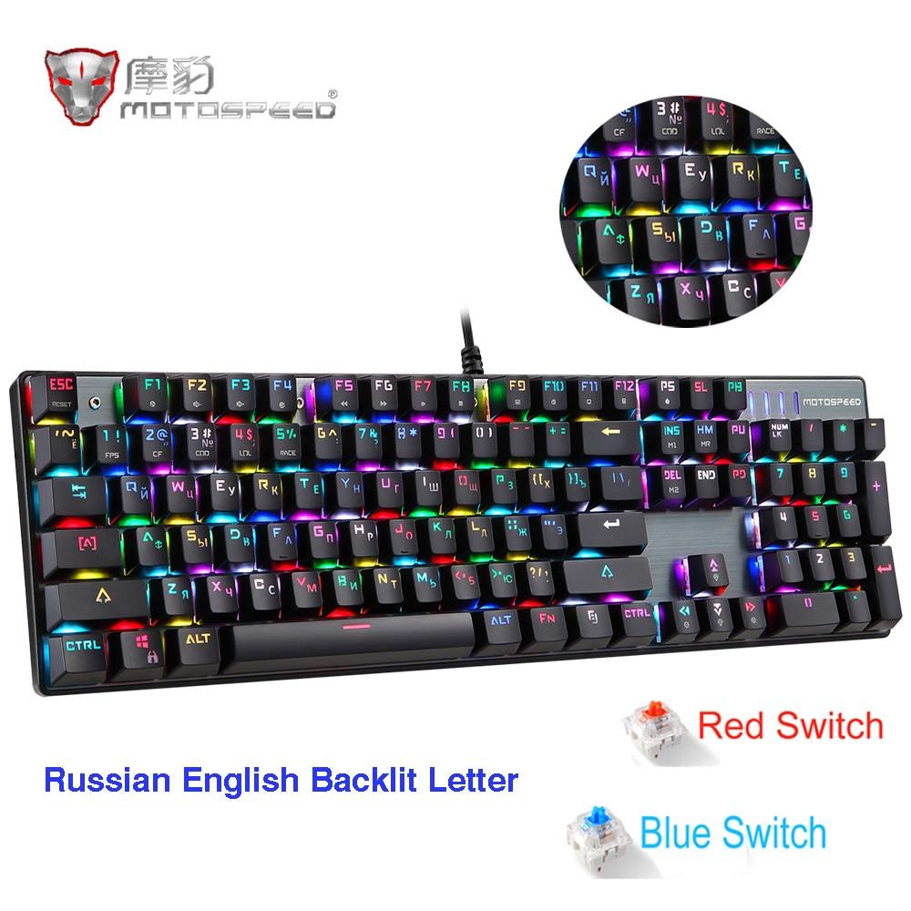 Motospeed CK104 clavier mécanique de jeu russe anglais rouge commutateur bleu métal filaire LED rétro-éclairé RGB anti-images fantômes pour gamer