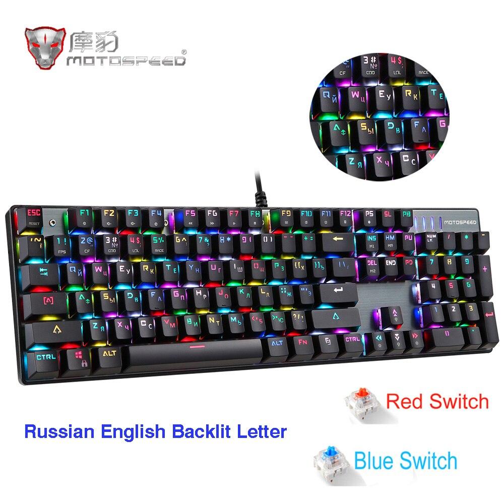 Motospeed ck104 jogo teclado mecânico russo inglês vermelho interruptor azul metal com fio led retroiluminado rgb anti-ghosting para o jogador