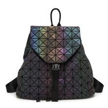 Новый для женщин световой рюкзаки женская мода девушка Ежедневно Рюкзак Геометрия посылка блёстки складной сумки школьные