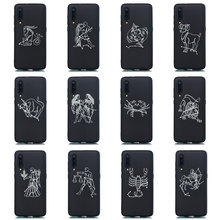 KISSCASE Twelve Constellations Matted Phone Case for Xiaomi
