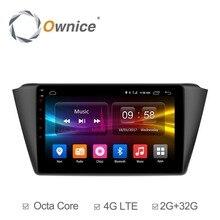Ownice DVD для Skoda Fabia 2015 2016 автомобиль Android 10,1 дюймов аудио стерео радио мультимедийный плеер gps компьютер объединить TPMS DAB