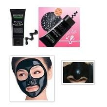 Deep Cleansing Purifying Peel-off Black Mask