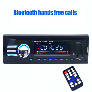 Bluetooth hands-free Car In-Dash Stereo Audio USB FM Aux Input Receiver MP3 Radio Player 4-channe+remote control BT2018