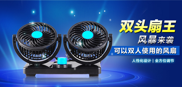 fan-303SD12V2T 21