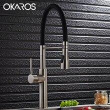 OKAROS высокий кухонный кран для раковины Выдвижной двойной режим распыления никелевая щетка миксер шеф-повара кран 360 обезжиривающий Одноручный смеситель