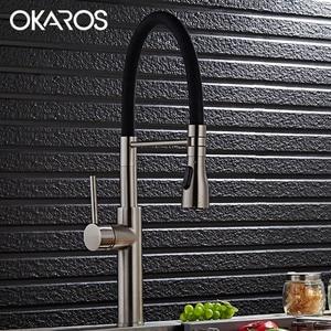 OKAROS Tall Kitchen Sink Fauce