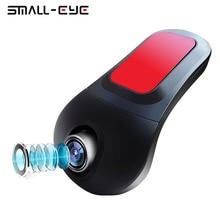 Small-eye coche dvr registrator rociada leva de la cámara grabadora de vídeo digital videocámara 1080 p de visión nocturna novatek 96655 imx 322 wifi