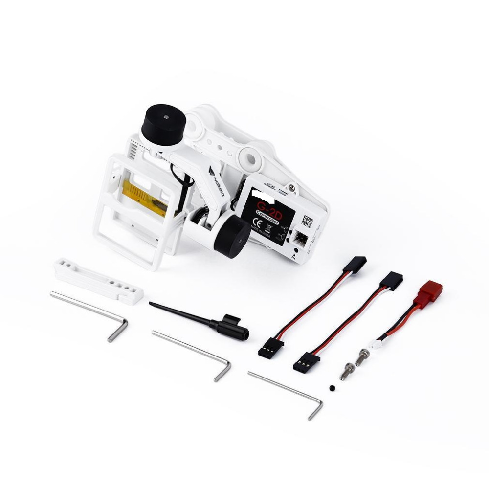 White Plastic Version G-2D Brushless Gimbal for iLook/GoPro Hero 3 walkera g 2d camera gimbal for ilook ilook gopro 3 plastic version