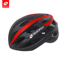 NUCKILY bicycle helmet integrally-molded CE safety standard ABS micro shell EPS liner cycling helmet with LED warning light PB05