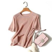 Kashana Women S Cashmere Short Sleeve Sweater High Quality Pink Cashmere Sweater 100 Goat Cashmere Soft