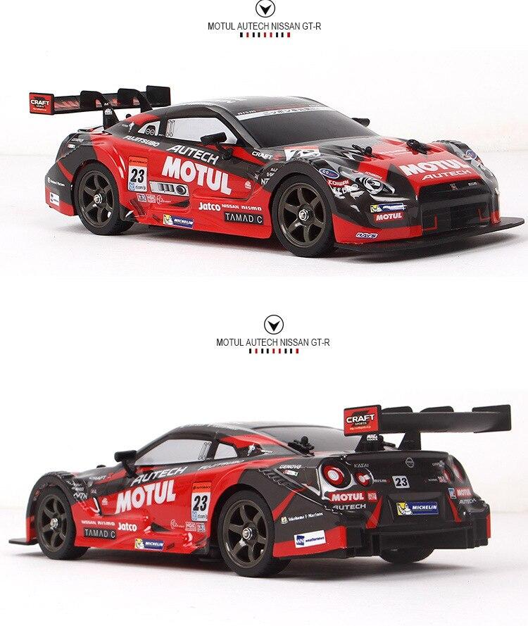 GTR Red