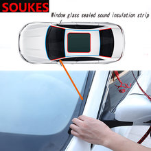 Звукоизоляционная уплотнительная лента для лобового стекла автомобиля