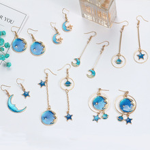 Fashion Blue Pink Star Moon Stud Earrings For Women Gold Color Universe Planet Circle Asymmetry Long