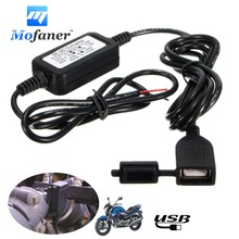 Mofaner Waterproof Motorcycle USB Charger DC 12V 2A Motorbike Charger For Phone GPS