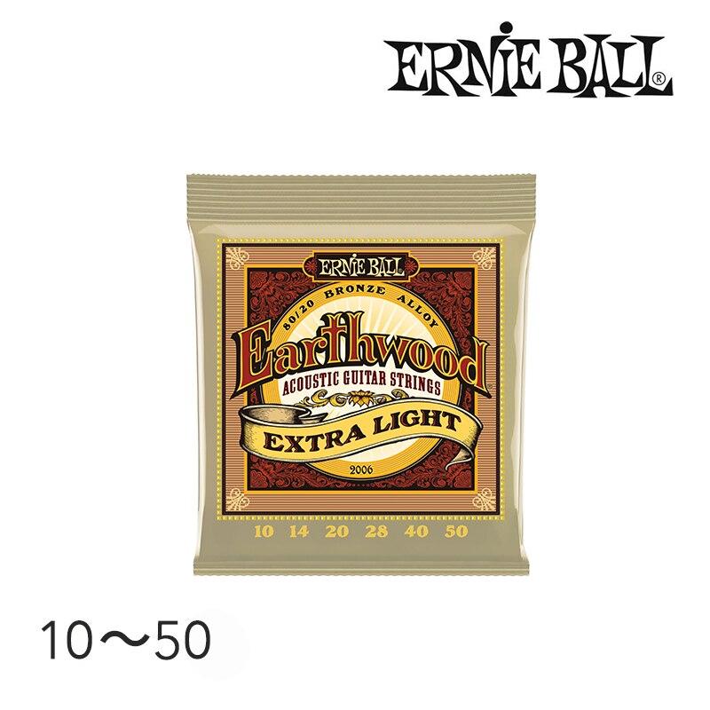 Original Ernie Ball 2006 Acoustic Guitar Strings Earthwood Extra Light 80/20 Bronze Acoustic Set, .010 - .050