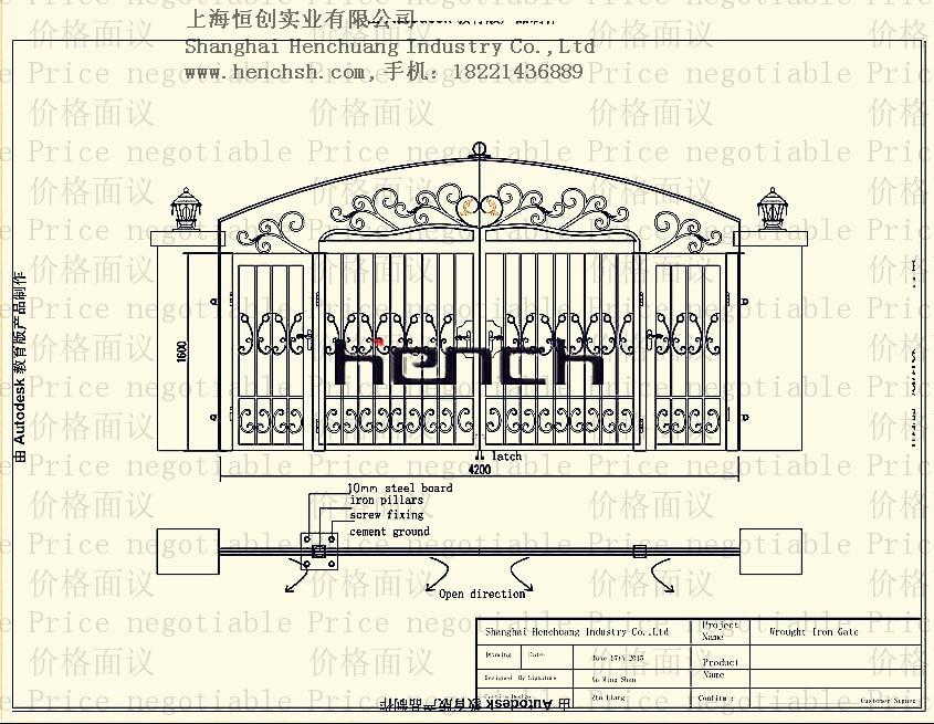 Continental Iron Gate Classic design ash163-6