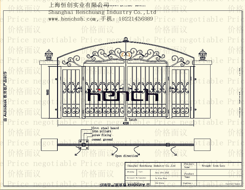 Continental Iron Gate Classic design ash163-6