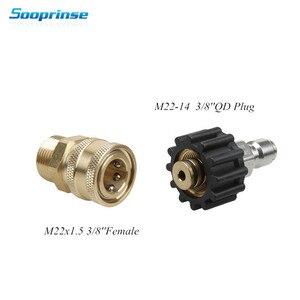 Image 4 - Alta Presión de desconexión rápida accesorios de coche adaptador 3/8 de entrada y rosca externa macho y hembra conector rápido