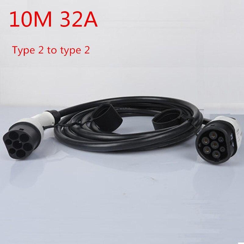 10 m 32A SAVE EV Chargeur De Voiture IEC62196-2 Type 2 À Type 2 Mennekes Monophasé Électrique Véhicule De Charge Extension câble Cordon