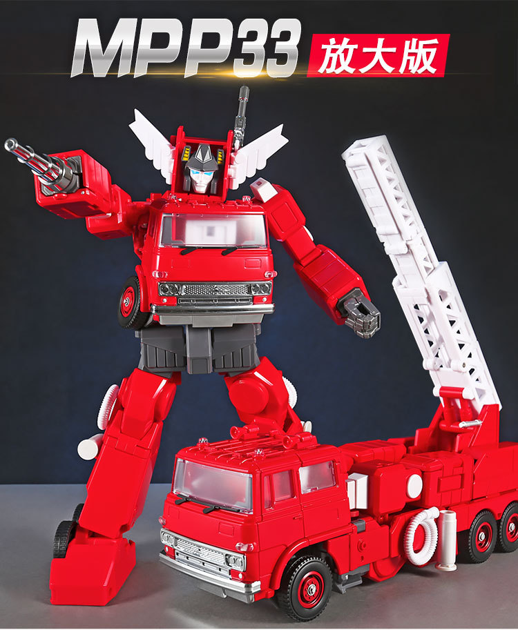 Transformers Robot Fantasy MPP-33 mpp33 fire engine oversized inferno in stock