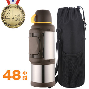 Image 5 - Stainless steel vacuum thermos car kettle outdoor travel insulation kettle 4 5L large capacity