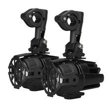 Универсальный мотоцикл светодиодный дополнительная противотуманная свет Assemblie дальнего света фар для BMW R1200GS/ADV/F800GS
