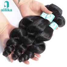 AILIKA Hair Malaysia Loose Wave Bundles Natural Black Hair Weaving 1/3/4 pcs 100% Human Hair Extensions no Tangle Non Remy