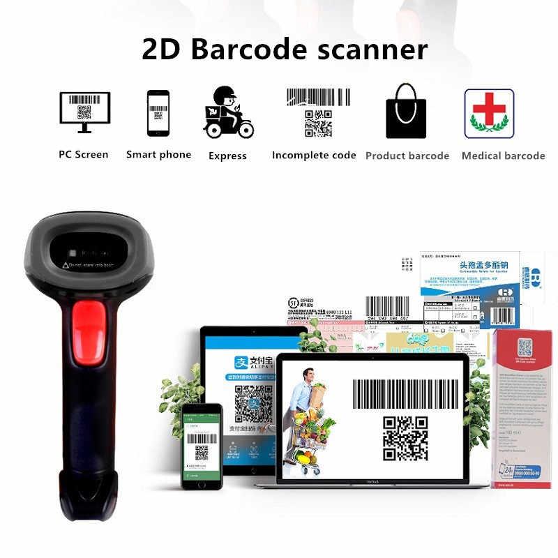 2D เครื่องสแกนเนอร์ USB เครื่องสแกนบาร์โค้ด 2D Image Barcode Scanner เครื่องอ่านบาร์โค้ด QR PDF417 Data Matrix รหัสบาร์ปืน