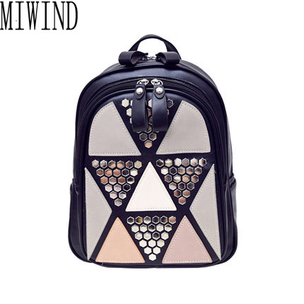 Women Backpack Geometric Patchwork Female School Bags High Quality PU Leather Backpacks for Teenagers Girls