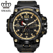 Homme Montres S-SHOCK Série De Jungle de L'or De Luxe style Sports de Plein Air Mens Double Affichage Électronique Montre SMAEL 1545