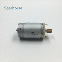 Soarhorse Electronic throttle valve Control idle speed Motor DC 12V 73541900 for VW Audi for Mercedes BENZ for BMW for Ford