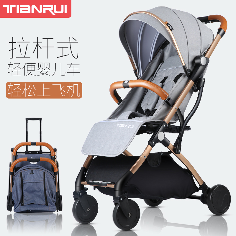 Tian Rui Baby Cart Is Super Portable, Can Sit, Lie Down, Fold The Mini Bag Umbrella Car, Bb Cart. лонгборд hudora lunada bay fsc 100%