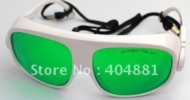 laser safety eyewear 190-470nm&610-760nm O.D 4+  CE certified goldy белый с голубыми манжетами