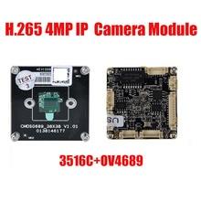 """Бесплатная доставка DIY H.265 IPC Мегапиксельная 1/3 """"CMOS OV4689 4.0MP + Hi3516 IP CCTV камеры совета модуль с LAN кабель"""