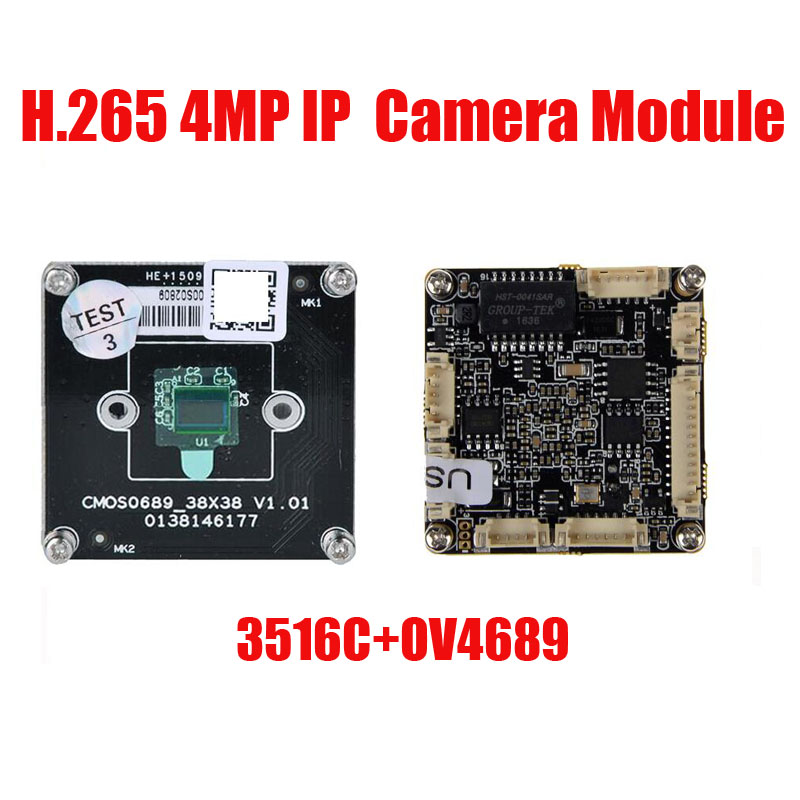 Free shipping DIY H.265 IPC Megapixel 1/3 CMOS 4.0MP OV4689 +Hi3516 CCTV IP camera module board with LAN cable image