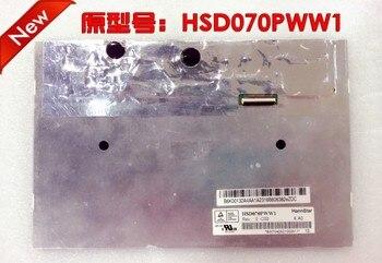 New original HSD070PWW1-C00 1280*800 resolution IPS screen