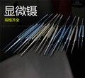 Uso médico micro-stainless steel & titanium da liga de plástico plataforma tissu sutura pinças de maquiagem pinças