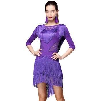 Spring new adult Latin dance dress tassel dress Lombardy / Samba / Latin / practice performance clothing TB7180