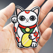 Lucky Cat (Size:5.0X7.5cm) DIY Cloth Badges Patch Embroidered Applique Sewing Clothes Stickers Apparel Accessories(China)