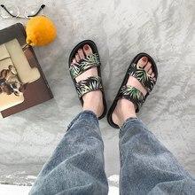 Vogue Women Leaf Patterned Shoes Summer Vocation Slippers Open Toe Mules Outside Babouche Anti-skid Rubber Soft Flip Flops