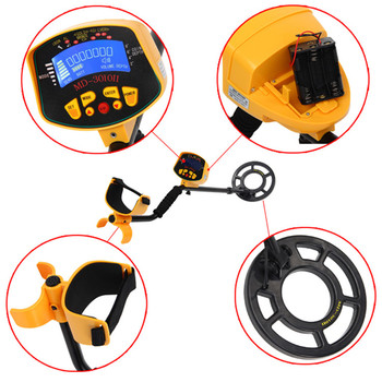 Highly Sensitive Underground Metal Detector MD3010II for Treasure Hunter and Gold Digger with LCD Display