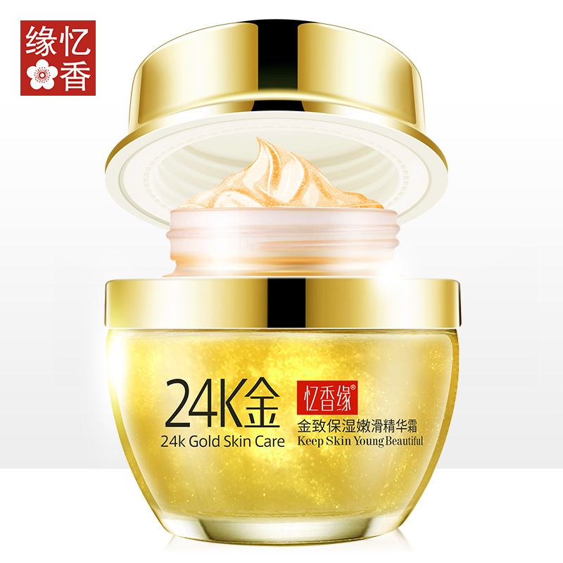 50ml 24K gold hyaluronic acid face cream Moisturizing facial serum mask Anti Aging wrinkle whitening skin care facial day cream 200ml gold hyaluronic acid moisturizing mask whitening anti aging agless skin care equipment beauty salon products