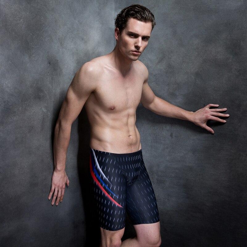 Arena Boys Swim Brief Team Trunk