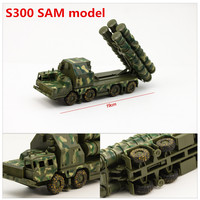 Police toy building simulation models, S300 model SAM transportation vehicles emitting radar car, plastic toys, free shipping