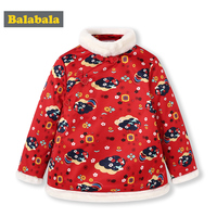 Balabala Kids Girls Printed Padded Jacket with Detachable Faux Fur Collar and Chinese Frog Closure Children Toddler Girl Clothes