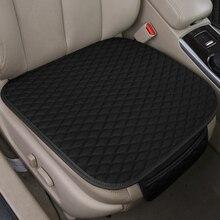 Автокресло Обложки Авто аксессуары для Land Rover freelander 2 range rover sport lexus ct200h gs gs300 gx 470