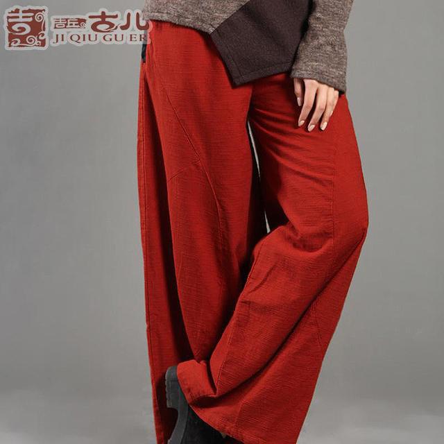 Jiqiuguer Marca Invierno de Las Mujeres de Algodón de Lino Pantalones de Pierna Ancha Cintura Elástica Pantalones Casuales Pantalones Largos Con Bolsillos K0207