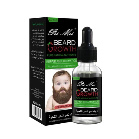 Professional Men Beard Growth Enhancer Facial Nutrition Moustache Grow Beard Shaping Tool Beard care products Multan