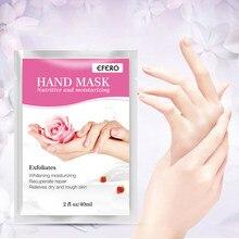 Masque exfoliant à la cire pour les mains, soins, hydratant, Spa, crème blanchissante pour les mains, gommage, élimine les peaux mortes, TSLM2